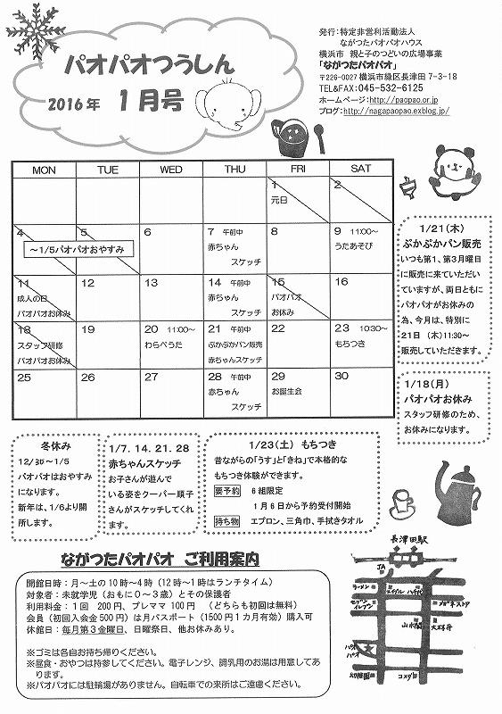 f0199917_10420189.jpg