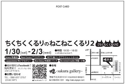 d0329325_103330100.jpg