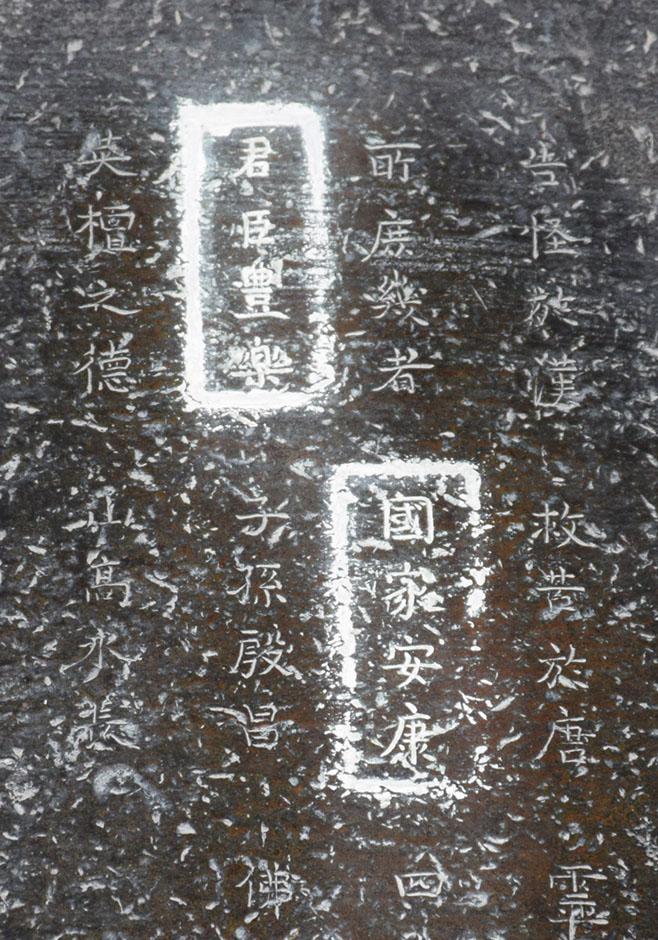 大坂の陣400年記念ゆかりの地めぐり その38 ~方広寺大仏殿の梵鐘~_e0158128_142253.jpg