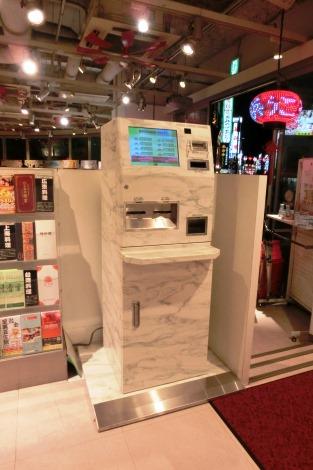 横浜中華街に外貨両替機_a0259130_22444521.jpg