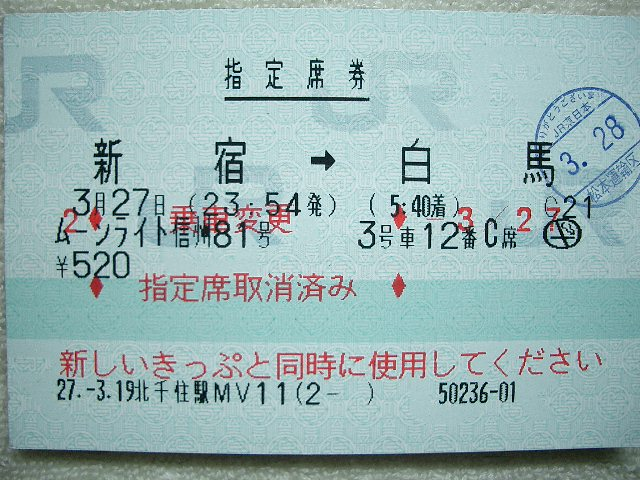 b0283432_004812.jpg