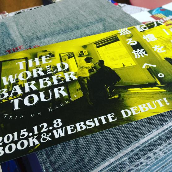 『THE WORLD BARBER TOUR』発売_e0100332_12570719.jpg