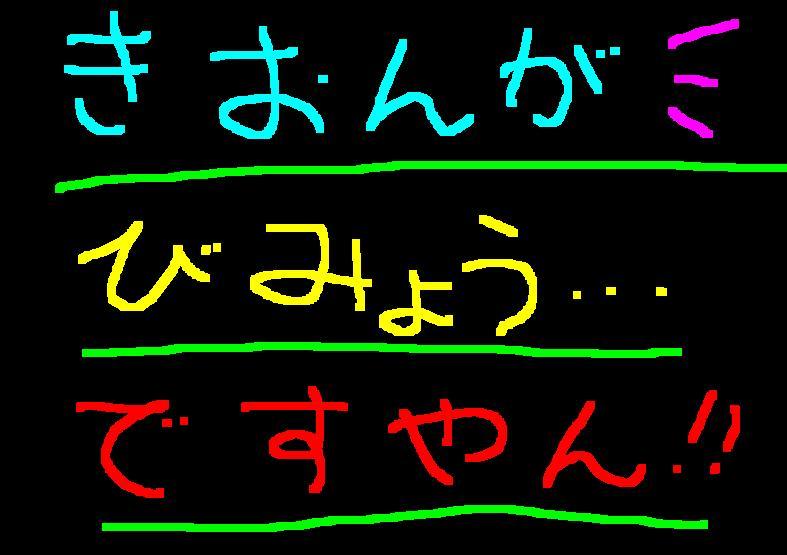 f0056935_1761612.jpg