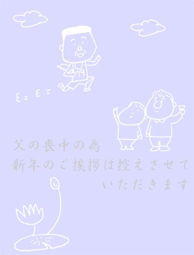 b0008241_1753893.jpg