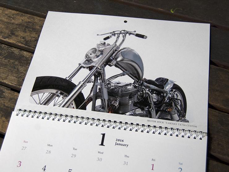 カレンダーが出来ました!_e0182444_1749246.jpg