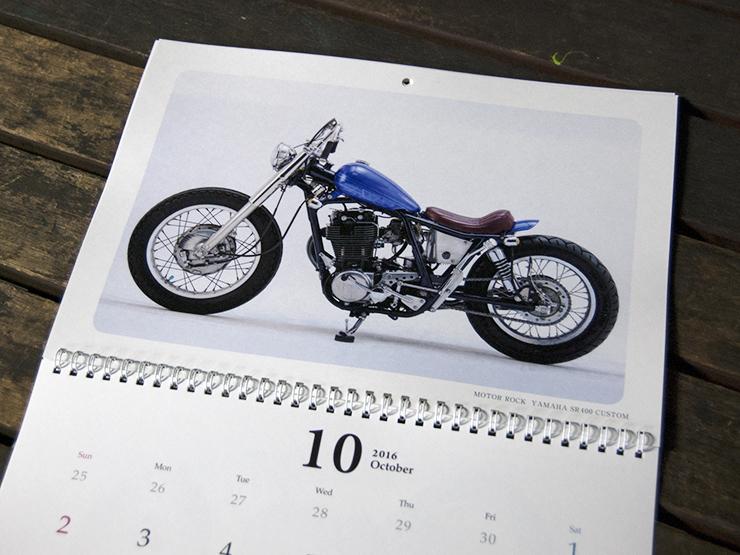 カレンダーが出来ました!_e0182444_1749393.jpg