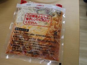 彩り野菜のトマトソーススパゲティ@パルワゴン_c0030645_21123211.jpg