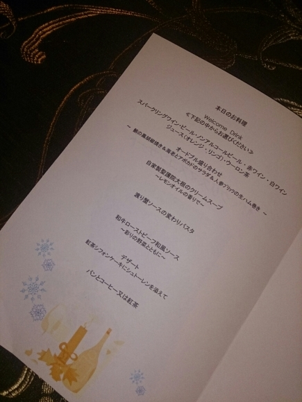 M´sコンサート12日目(最終日)_f0323446_16565856.jpg