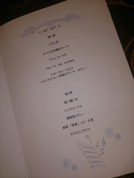 M´sコンサート12日目(最終日)_f0323446_16570045.jpg