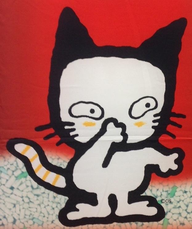 猫砂のキャラクターPOP_e0082852_22323695.jpg
