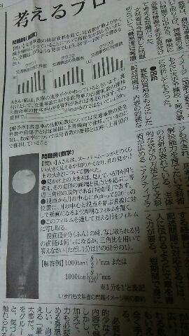 Xmas☆山羊座の太陽と蟹座の月☆Full moon_f0008555_1754537.jpg