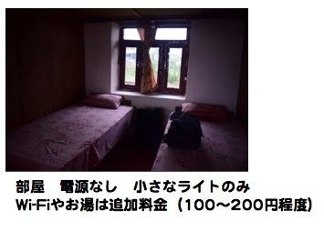 b0277561_22563780.jpg