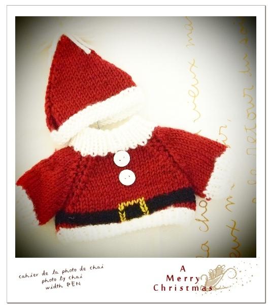 クリスマス・イブの夜に_b0320893_22521807.jpg