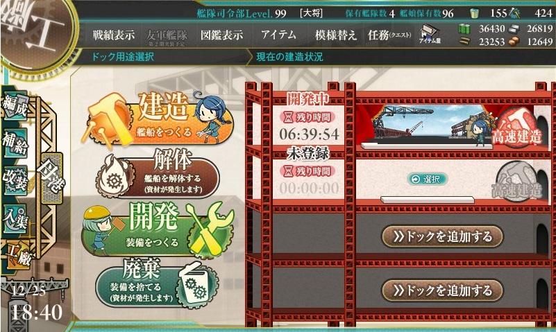a0329207_18530806.jpg