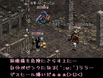 f0072010_1646127.jpg