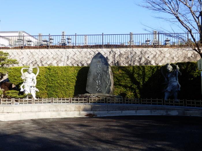 裏山ルート その(4)_f0219710_13274528.jpg