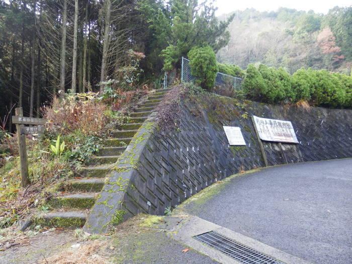 火山から武田山_f0219710_14085428.jpg
