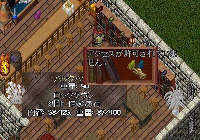 b0096814_1434898.jpg