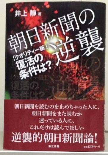 新刊が出来上がり_f0133526_17531488.jpeg