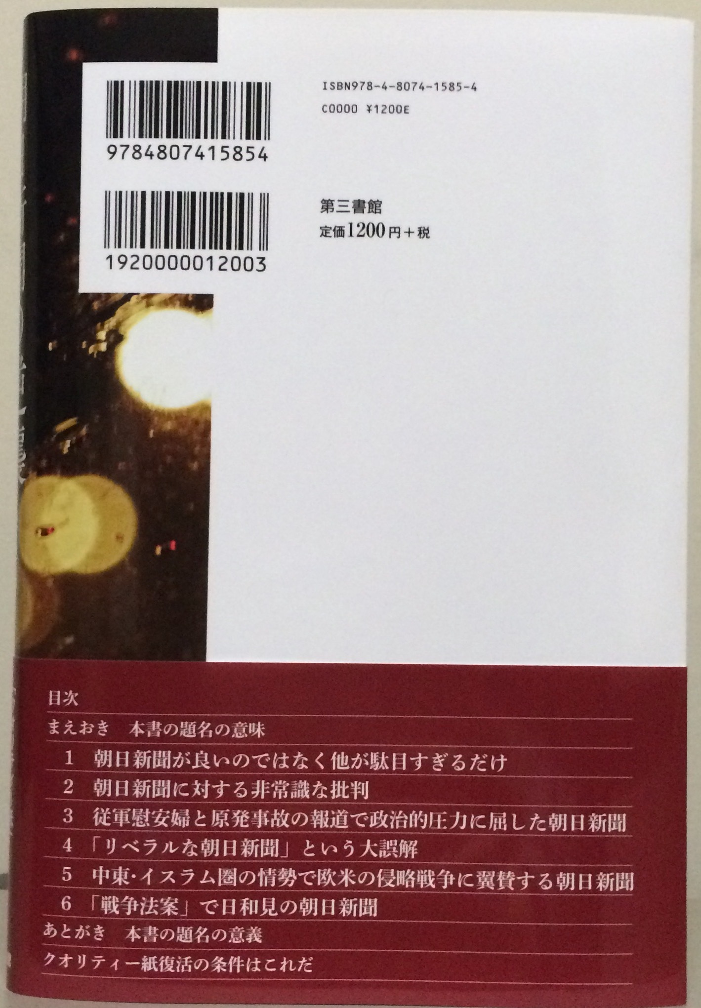新刊が出来上がり_f0133526_17545003.jpeg