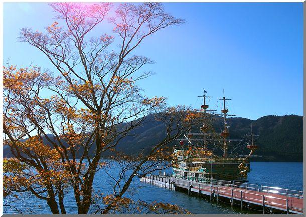 箱根の旅_d0123528_1653028.jpg