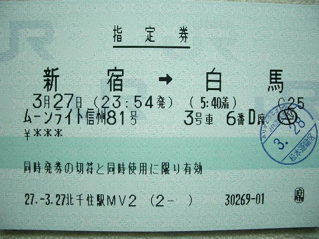 b0283432_015198.jpg