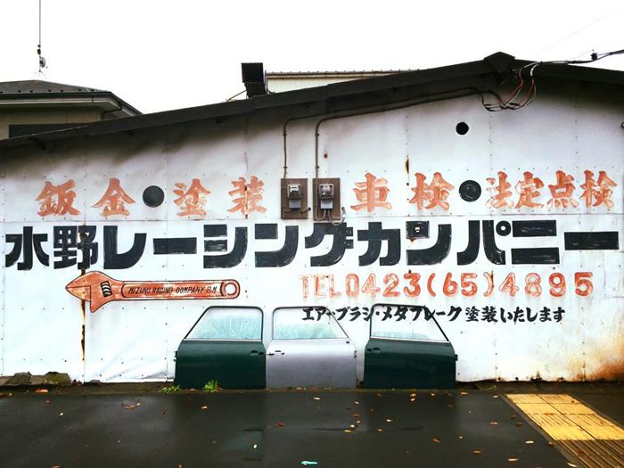 府中市多磨町 / iPhone 6_c0334533_18380194.jpg