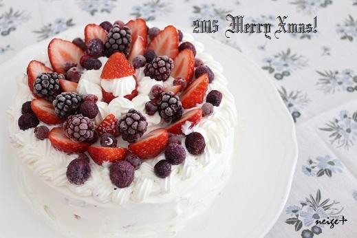 2015我が家のクリスマスは今年もホームパーティ♪_f0023333_19204769.jpg