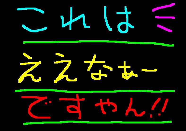 f0056935_20132947.jpg