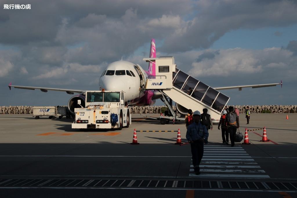 那覇空港から台湾に行ってきました Peach(MM)_b0313338_23085015.jpg