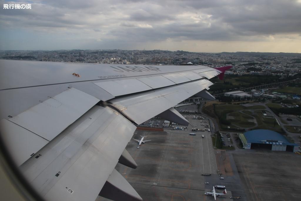 那覇空港から台湾に行ってきました Peach(MM)_b0313338_23174233.jpg