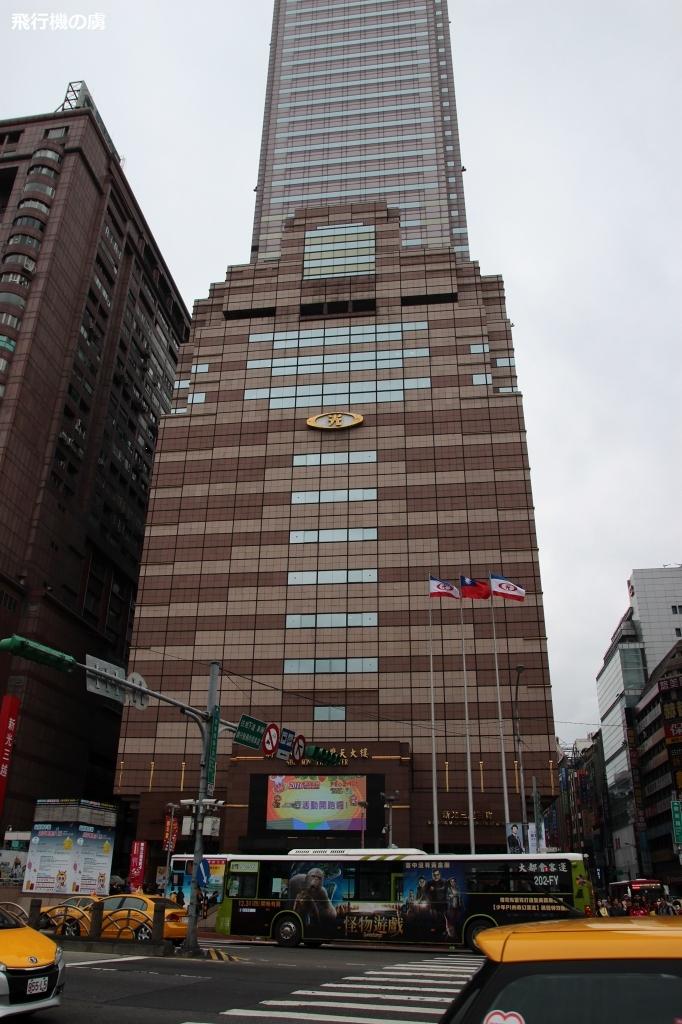 那覇空港から台湾に行ってきました Peach(MM)_b0313338_23180807.jpg