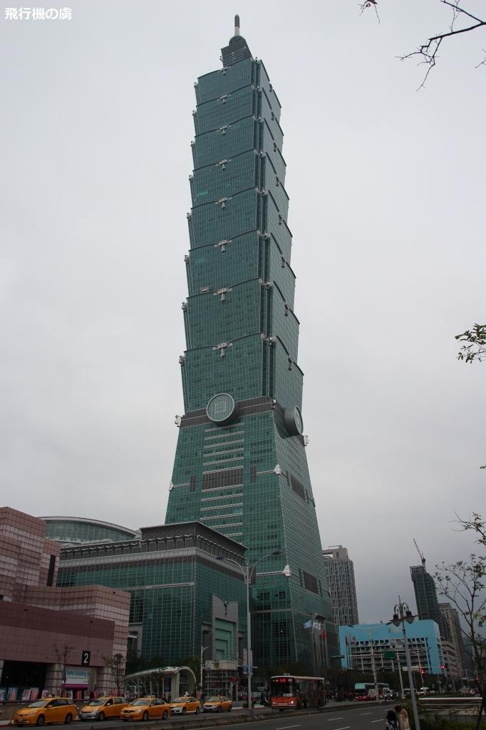 那覇空港から台湾に行ってきました Peach(MM)_b0313338_23213110.jpg