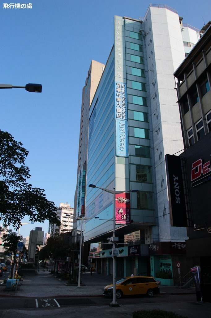 那覇空港から台湾に行ってきました Peach(MM)_b0313338_23254364.jpg