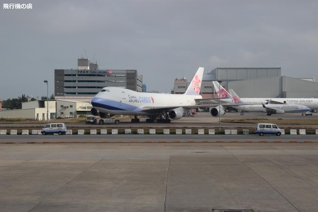 那覇空港から台湾に行ってきました Peach(MM)_b0313338_23270812.jpg