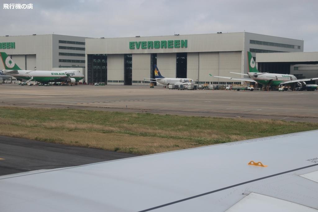 那覇空港から台湾に行ってきました Peach(MM)_b0313338_23273075.jpg