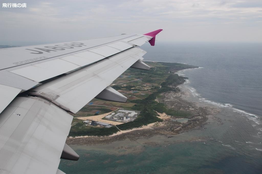 那覇空港から台湾に行ってきました Peach(MM)_b0313338_23274894.jpg