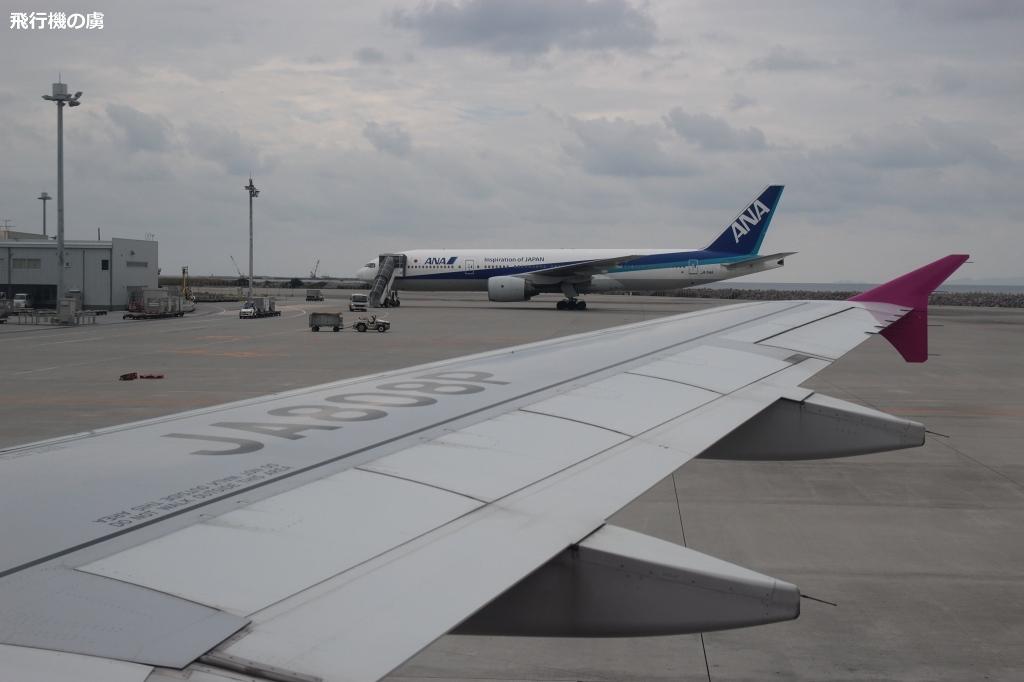 那覇空港から台湾に行ってきました Peach(MM)_b0313338_23275165.jpg
