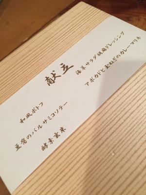 12/25(金)は今年最後のnico弁の日_c0207638_01423011.jpg