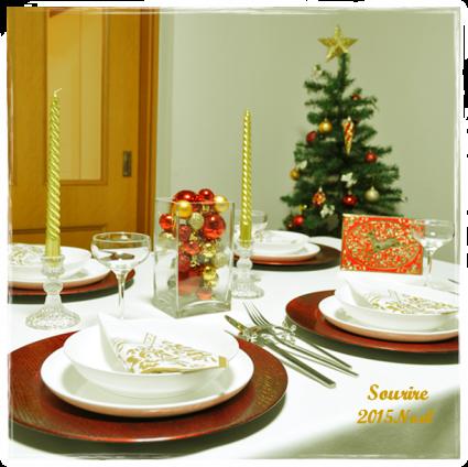 クリスマスのテーブルコーディネート 2015年版_c0350941_22103660.png