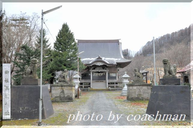 北海道photo一撮り旅