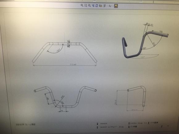 XL500S インテークマニホールド製作とハンドルの製図_a0139843_1440556.jpg