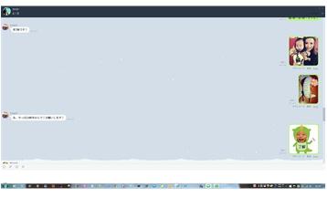 LINEの画面に雪降ってる!!_c0306646_22302980.jpg