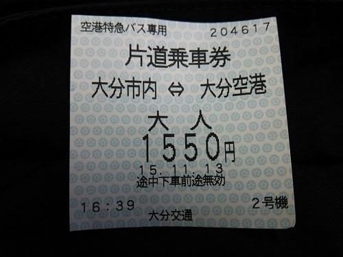 e0047657_126580.jpg
