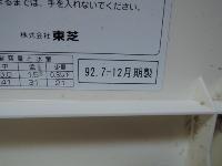 e0099359_1257610.jpg