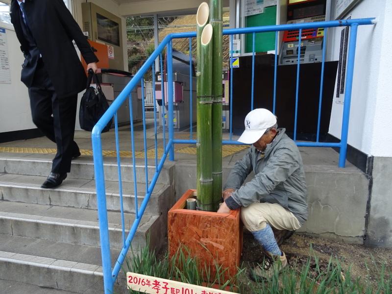 孝子駅に「みさき里山クラブ」が門松を寄贈しました _c0108460_20482984.jpg