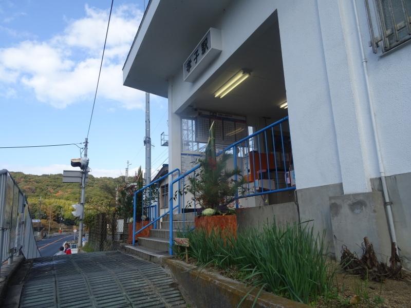 孝子駅に「みさき里山クラブ」が門松を寄贈しました _c0108460_20550935.jpg