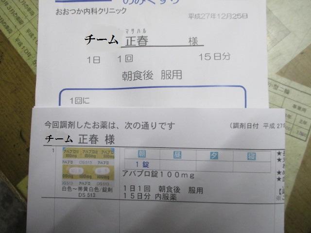 c0080863_1645294.jpg