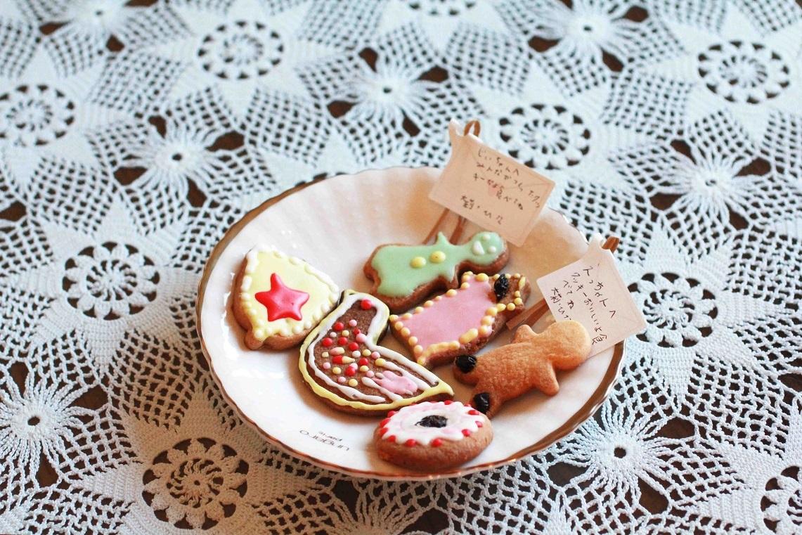 孫が造ったクリスマスクッキー ~暖かなクリスマス~_a0107574_19220502.jpg