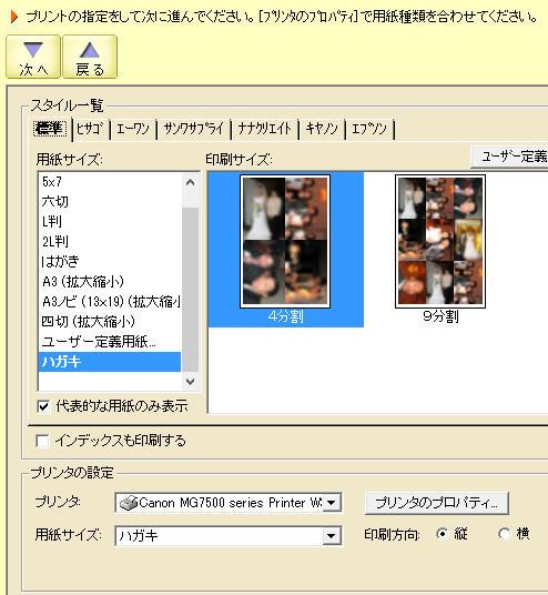 f0070279_17225120.jpg